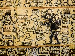 Aztec Relief