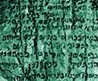 Copper Scroll of Qumran